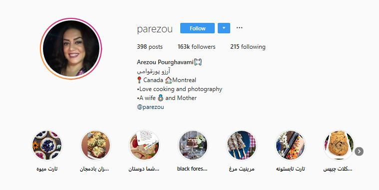 Arezou is one of our favorite influencers to follow